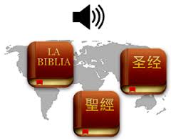 Audio in other languages