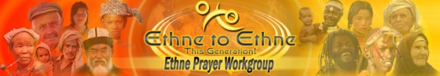 ethne-to-ethne-prayer-working-group-logo