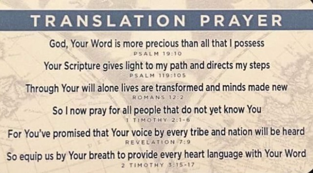Bible Translation Prayer