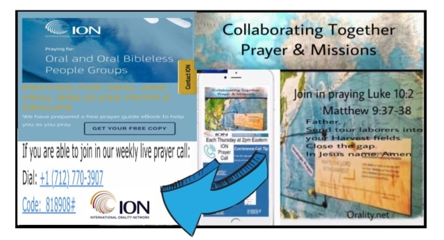 ION Prayer Call Graphic August 2019